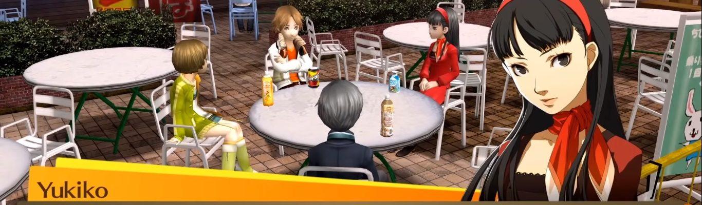 Persona4GoldenPC